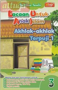 buku-anak-islam-3-akhlak-terpuji-1