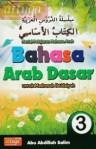 Buku Pelajaran Bahasa Arab Kelas 3 MI / Madrasah Ibtidaiyah