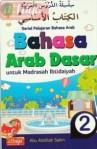 Buku Pelajaran Bahasa Arab Kelas 2 MI / Madrasah Ibdtidaiyah