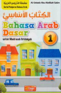 Buku Pelajaran Bahasa Arab Kelas 1 MI / Madrasah Ibtidaiyah
