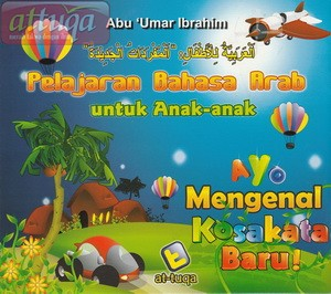 buku-bahasa-arab-untuk-anak
