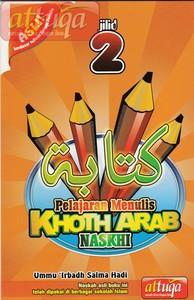buku-latihan-menulis-arab-2