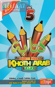 buku-latihan-menulis-arab-5