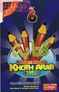 buku-latihan-menulis-arab-6