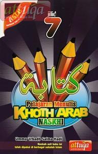 buku-latihan-menulis-arab-7