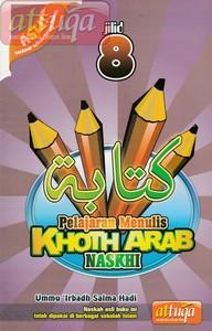 buku-latihan-menulis-arab-8