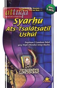 buku-syarah-ushul-tsalatsah