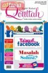 Majalah Muslimah Qonitah Edisi 14 Vol 02 1435H / 2014M