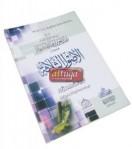 Syarh al-Ushul ats-Tsalatsah