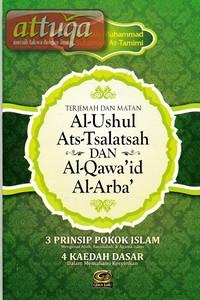 terjemah-dan-matan-ushul-tsalatsah-dan-qawaidul-arba