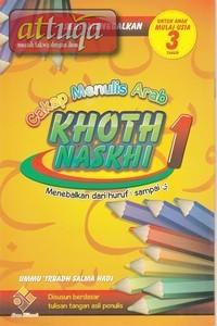 cakap-belajar-menulis-arab-khoth-huruf-hijaiyah-jilid-1