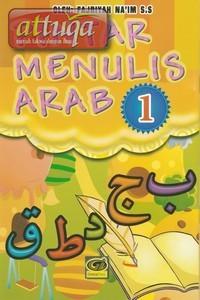 pintar-belajar-menulis-arab-jilid-1