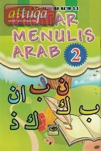 pintar-belajar-menulis-arab-jilid-2