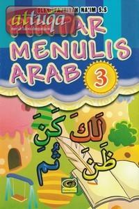 pintar-menulis-arab-jilid-3