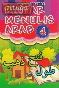 pintar-menulis-arab-jilid-4