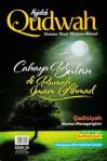Majalah Qudwah Edisi 26 Vol 3 1436 H / 2015