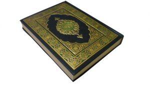 Mushaf Al Quran