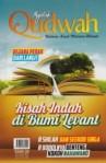 Majalah Qudwah Edisi 28 Vol.03 1436 / 2015 M