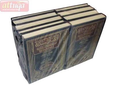 al-afnanul-nadiyah