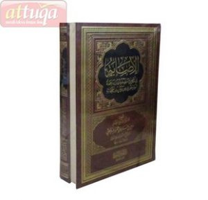 al-ishabah