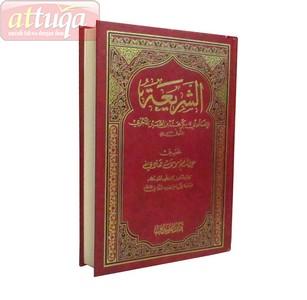 kitab-asy-syariiah