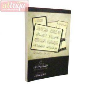 silsilah-syarhi-rasail-softcover