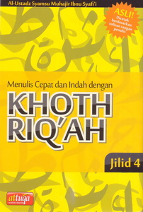 Buku-Belajar-Menulis-Khoth-Riqah-Jilid-4