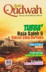Majalah Qudwah Edisi 31