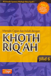 Buku-Belajar-Khat-Riqah-Jilid-6