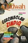 Majalah Qudwah Edisi 32 Vol.3 1436 H/ 2015 M