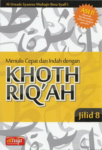 buku-belajar-menulis-khat-riqah-jilid-8