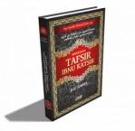 Buku Terjemah Tafsir Ibnu Katsir Juz 30