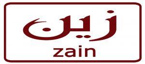 logo-jubah-dan-gamis-murah-zain