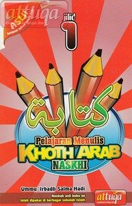 Buku Belajar Menulis Arab : Pelajaran Menulis Khoth Arab Naskhi Jilid 1