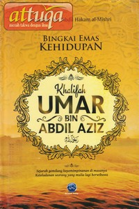 khalifah-umar-bin-abdil-aziz