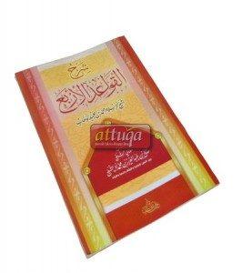 Syarh Qawa'idul Arba'