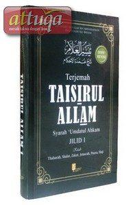 Terjemah Kitab Taisirul Allam