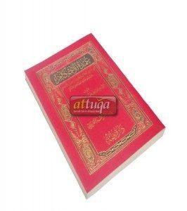 Kitab Umdatul Ahkam