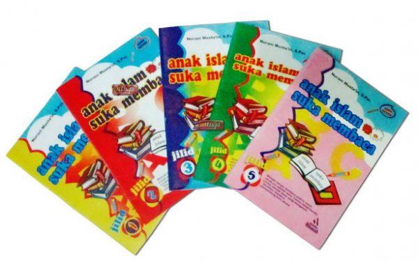 anak islam suka membaca AISM