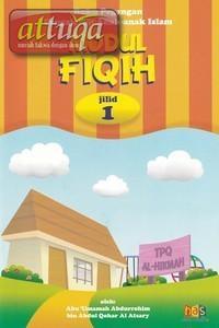 buku-modul-pelajaran-fiqih-anak-jilid-1