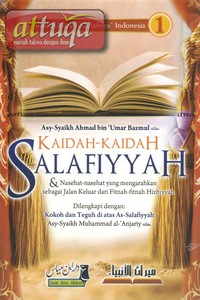 kaidah-kaidah-salafiyah