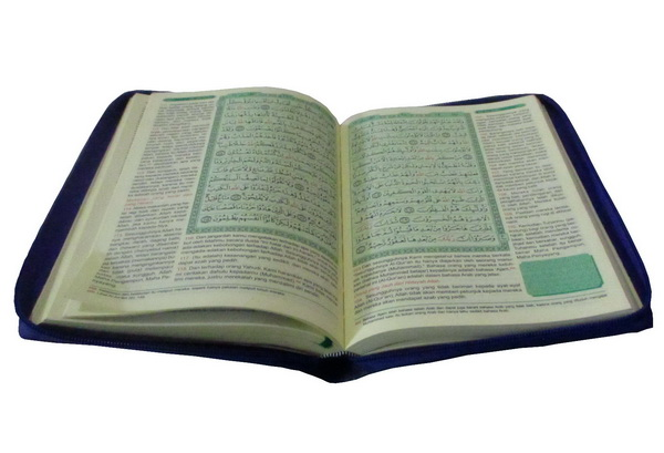 mushaf-alquran-al-kamil-dan-terjemahan-bahasa-indonesia-rit-resleting-ukuran-20,5x14,5cm-bagian-dalam