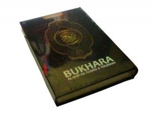 Alquran Tajwid dan Terjemah Bahasa Indonesia BUKHARA
