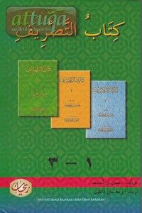 Kitab Tashrif Hasan bin Ahmad Jilid 1 2 3