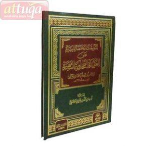 Kitab-At-Taliqaatul-mukhtasharatul-yasiirah