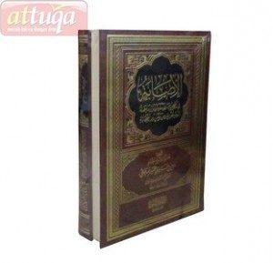 Al Ishabah