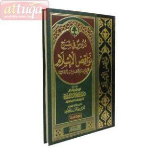 durus-fi-syarhi-nawaqidil-islam