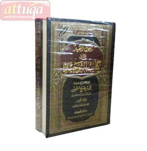 kitab-al-qaulul-mufiid-ala-kitabit-tauhid-2-jilid