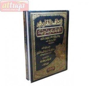Itfaahul Qaarii bit Ta'liqaati 'ala Syarhi Sunnah