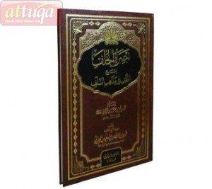 Tabsyiratul Khalaf